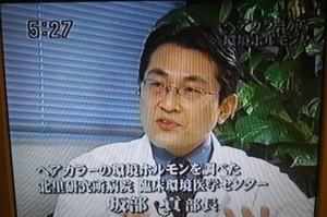 20020123a