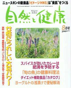 20020801_2