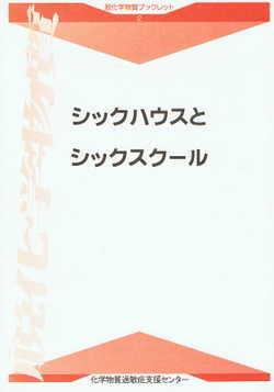 20030210_2
