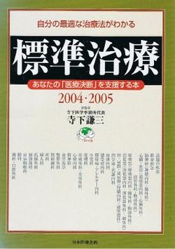 20040401