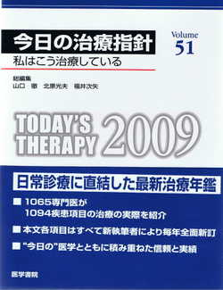 20090101