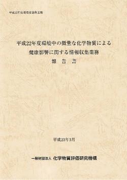 20110331a