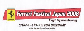 Ferrari2_3