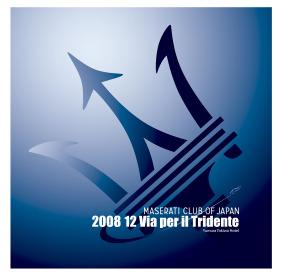12_via_per_il_tridente_2