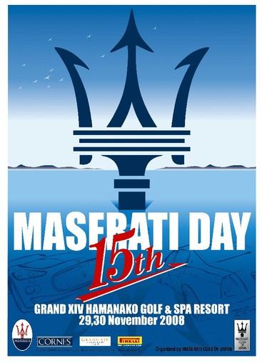 Maseratiday_5
